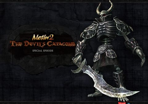 Metin2 on mmofacts com